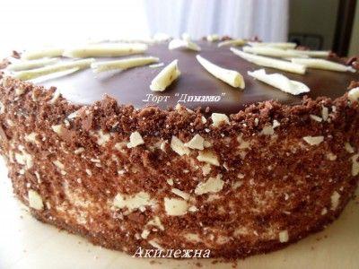 """Кулинарные рецепты от Лики: Пирожное """"Домино"""""""