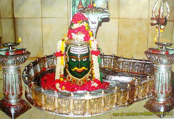 Mahakal,Ujjain