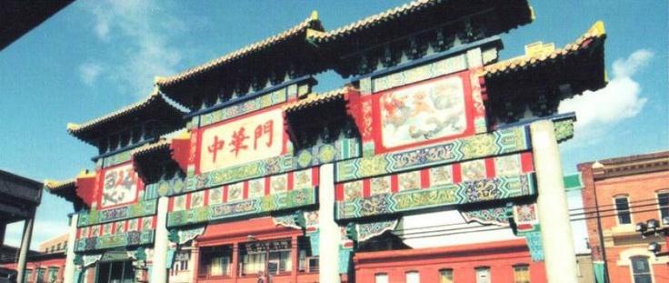 Original Chinatown gate facing to East Pender Street.