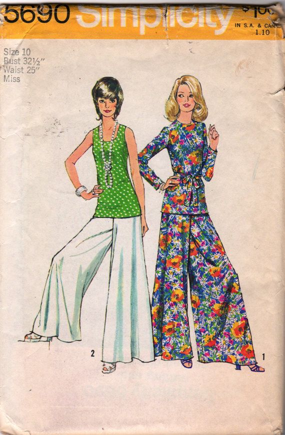 simplicity 5690 1970s misses wide leg palazzo pants and
