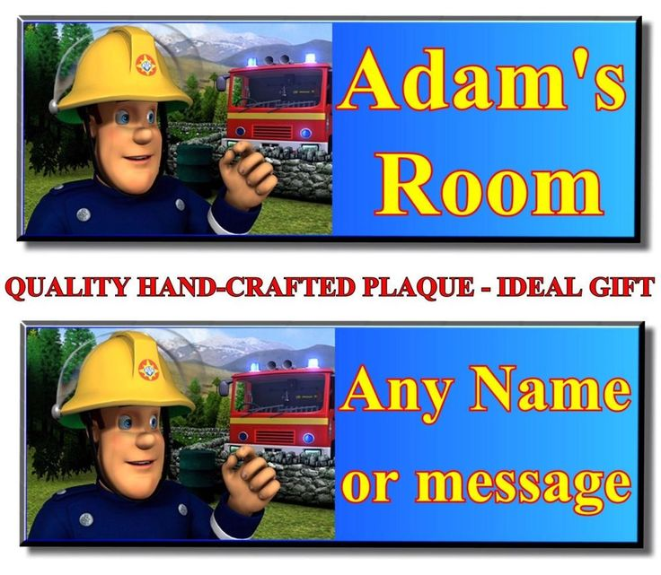 FIREMAN SAM PERSONALISED BEDROOM DOOR SIGN PLAQUE GIFT ANY NAME CUSTOM MADE