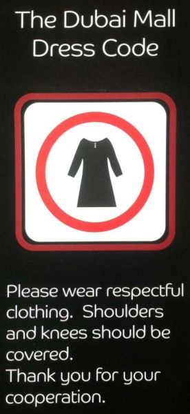 A reasonable dress code for just about anywhere.