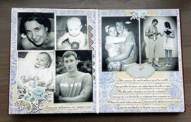 Семейный альбом