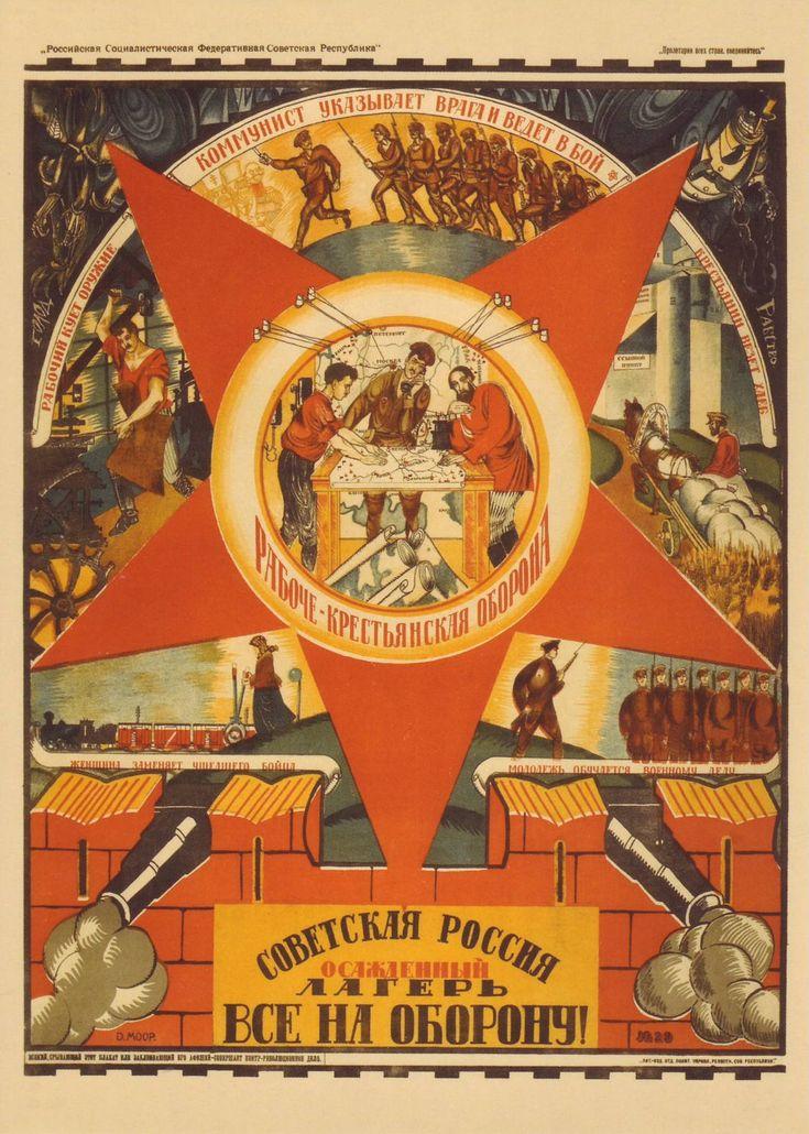 communist propaganda poster, USSR Звезда в перевёрнутом виде - это символ Дьявола и всех сатанистов мира. Также в такой звезде рисуется козлиная морда.