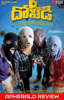 D For Dopidi Review | D For Dopidi Rating | D For Dopidi Movie Review | D For Dopidi Movie Rating | D For Dopidi Telugu Movie Review | Live Updates | D For Dopidi Story, Cast & Crew on APHerald.com