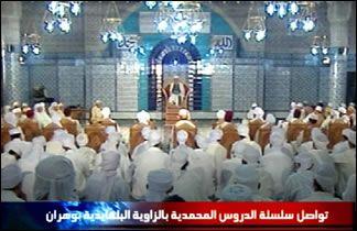 Zaouia de Sidi Mohammed Belkaïd