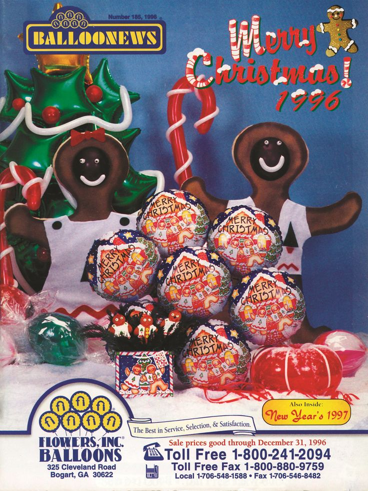 BALLOONEWS: Christmas 1996 & New Year's 1997 #burtonandburton