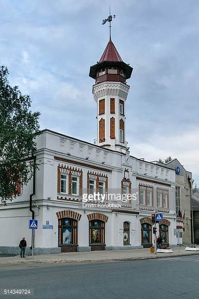 04-02 Syktyvkar is the capital city of the Komi Republic,... #syktyvkar: 04-02 Syktyvkar is the capital city of the Komi… #syktyvkar