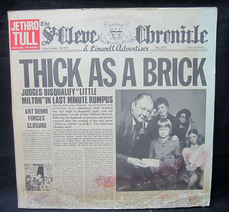JETHRO TULL THICK AS A BRICK LP 33 RPM