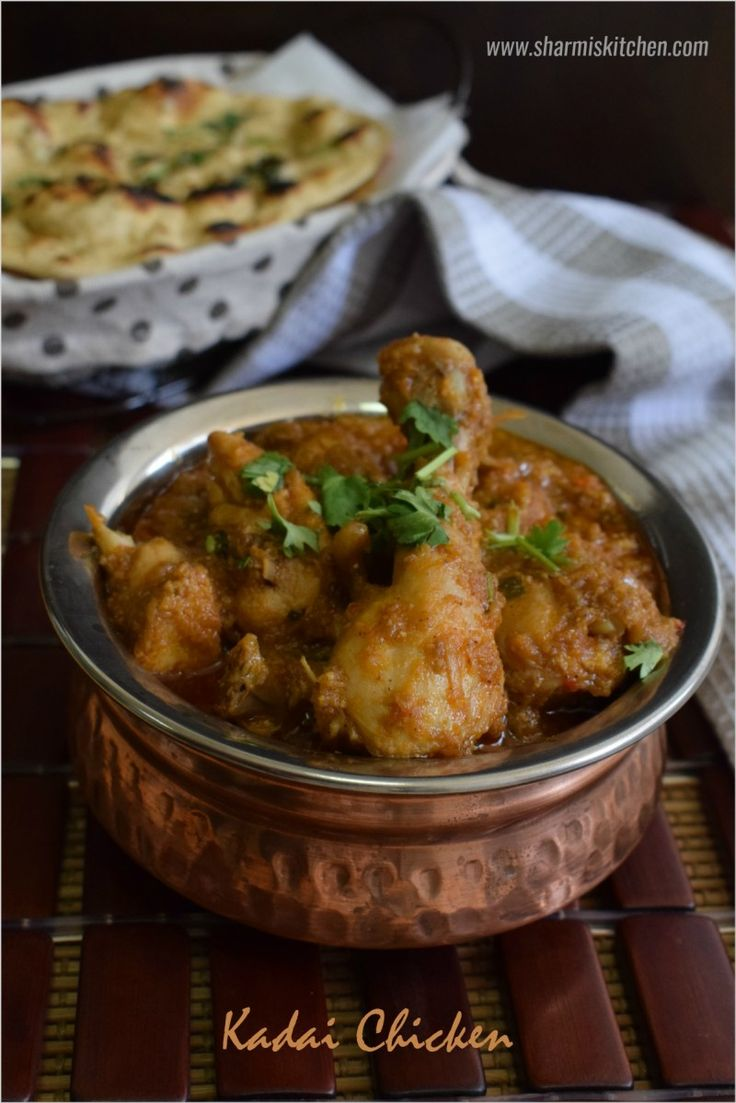 Kadai chicken is also known as Chicken Karahi is a famous North Indian recipe. This recipe is found in almost all top notch restaurants. The specialty of this recipe is, spices are coarsely blended…