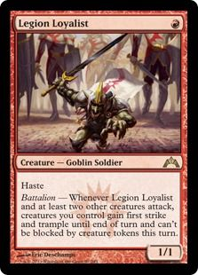 8 Whack (Goblins)  deck list with prices for Magic: the Gathering (MTG).