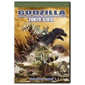 Godzilla: Tokyo Sos DVD