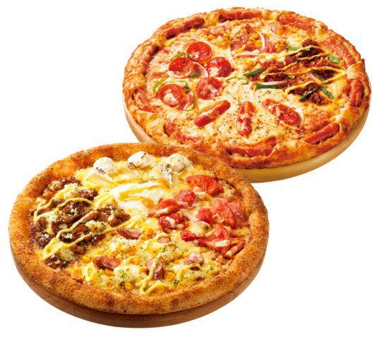 ピザハットキャラメルシュガーチーズクラストのハロウィン4を新発売