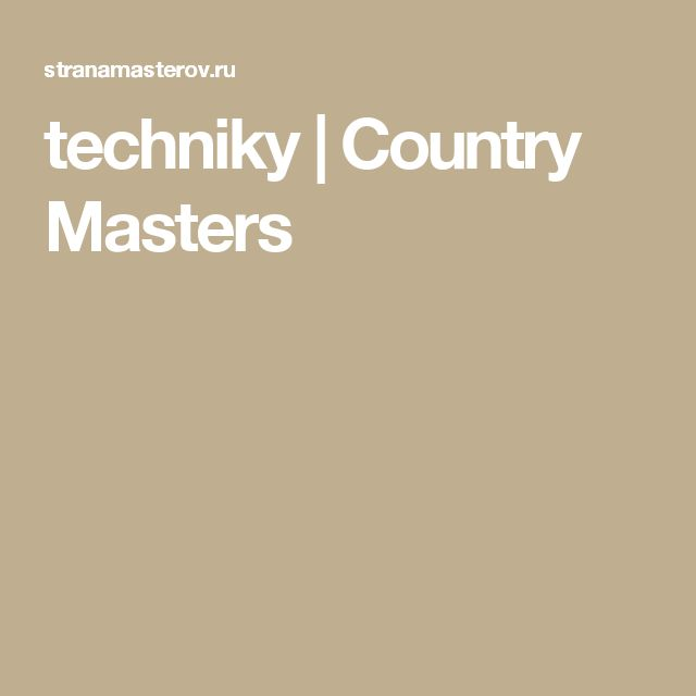 techniky | Country Masters