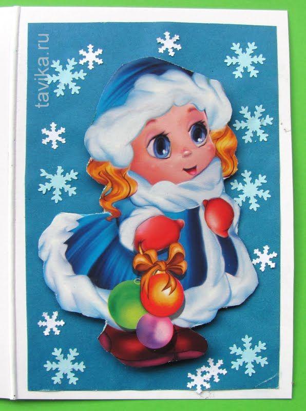 открытка к Новому году