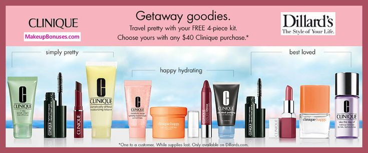 Dillards choice of free 4pc bonus gifts with purchase
