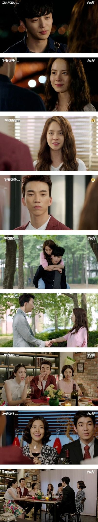 [Spoiler] Added episodes 11 and 12 captures for the Korean drama 'Ex-Girlfriends' Club' @ HanCinema :: The Korean Movie and Drama Database