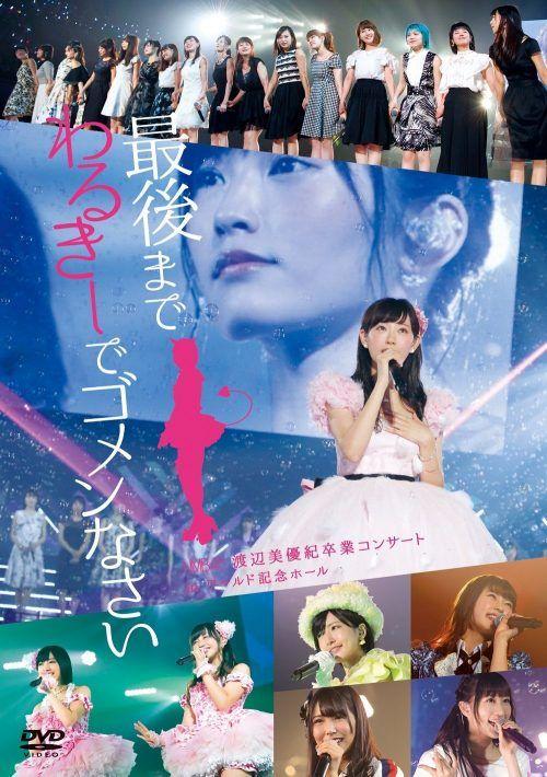 2016 09 19] NMB48 Watanabe Miyuki Graduation Concert in World Kinen