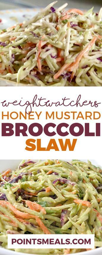 SUPER LOW CALORIE HONEY MUSTARD BROCCOLI SLAW WITH WEIGHT WATCHERS SMARTPOINTS
