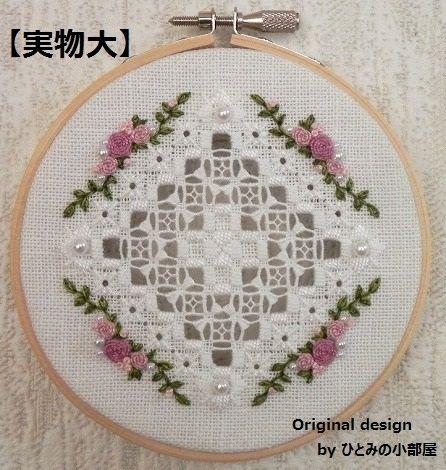 完成品・刺繍枠の壁飾り画像1