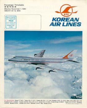 Korean Air - KAL - Korean Air Lines