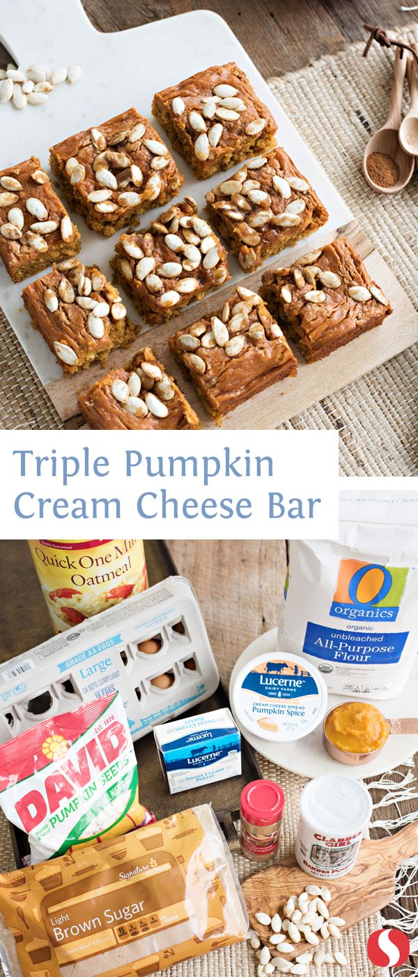For a fun and festive fall gathering, these Triple Pumpkin Cream Cheese bars are made to please! Try this recipe for your next party.