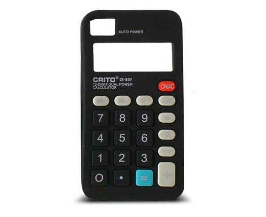 Freestyle Calculadora para iPhone 4, 4S  #calculadora #iPhone #fundamovil