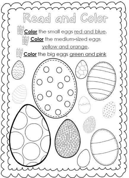 Easter Vocabulary BUNDLE Worksheets, Vocabulary Cards and Handwriting Cards PDF Your Easter center activities are all ready to go with this huge Easter BUNDLE for K-1 students.