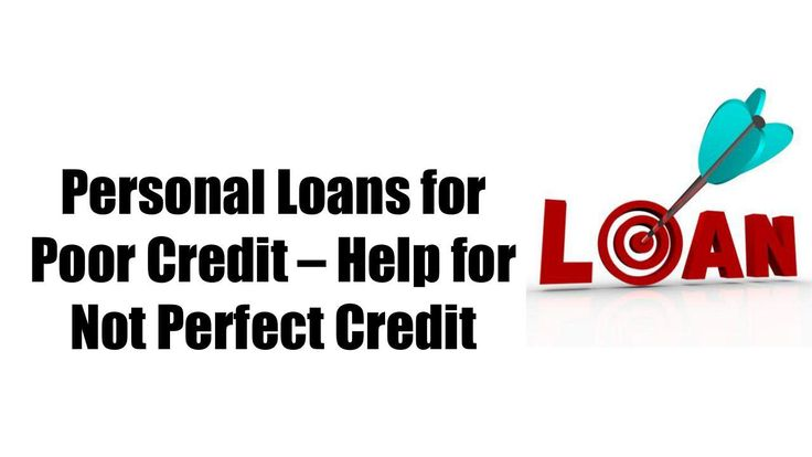how to get a personal loan with good credit