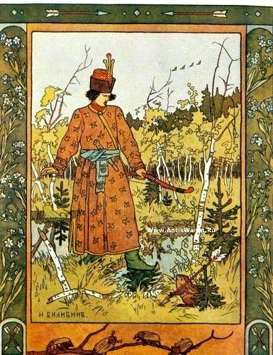 Ivan Bilibin - the Frog Princess