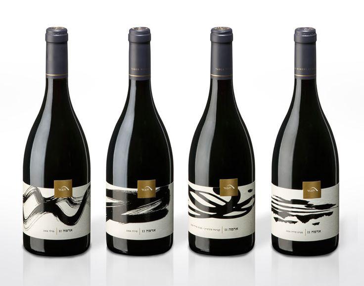 Michal Suday | TAVOR WINERY  #taninotanino #vinosmaximum