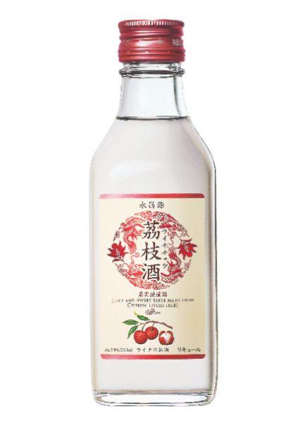 Japanese lychee sake (bought in Japan) 14%, www.eishogen.co.jp - 4, delicious sake, sweet