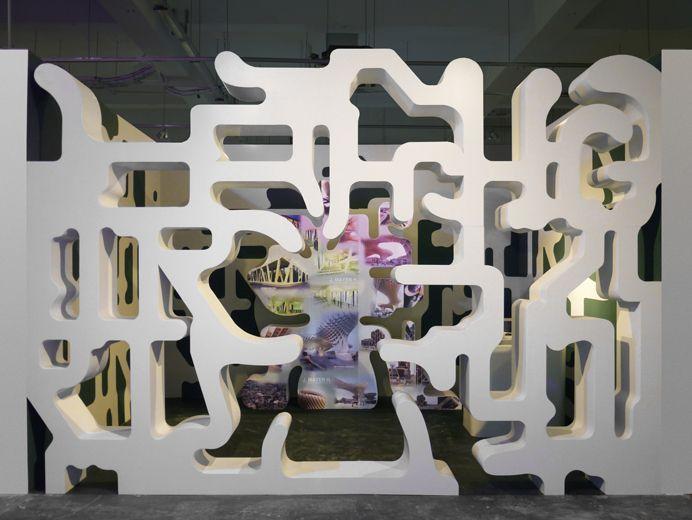 Facade of Contenance, 2012, OCT Creative Exhibition Center, Shenzhen, China.