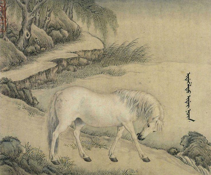 Jean Denis Attiret (王致誠) , 十骏马图册 清 王致诚. 在技法上,作者以欧洲的素描画法入画,又使用中国的毛笔和宣纸作画,不像中国画家那样,以连绵富有弹性的线条来塑造马的形状,而是以短细的笔触来刻画马匹皮毛的质感。他观察细微,落笔准确,十分注重马的解剖和结构,效果别具一格,充分表现了作者的观察力和高超的技巧。而画面背景中的树木坡石则用墨加淡彩,侧笔皴擦而成,仍用中国传统的笔墨技法,虽然马与背景的表现手法不同,但处理得非常协调.