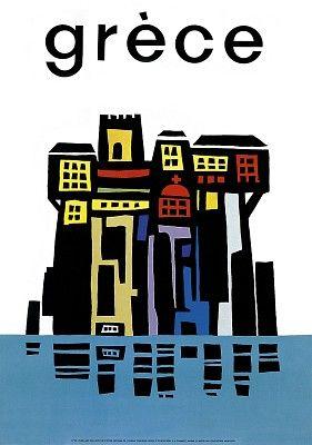 Αφίσα για τον Ε.Ο.Τ   Σχεδιαστής: Φρέντυ Κάραμποττ   1963 Poster for the Greek National Tourist Organization   Designer: Freddie Carabott   1963