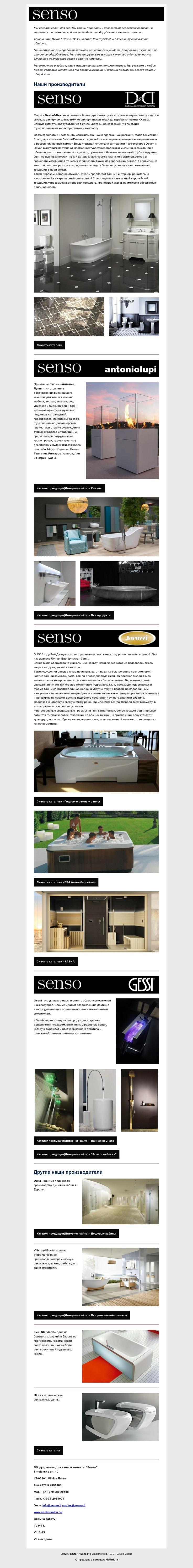 Senso newsletter