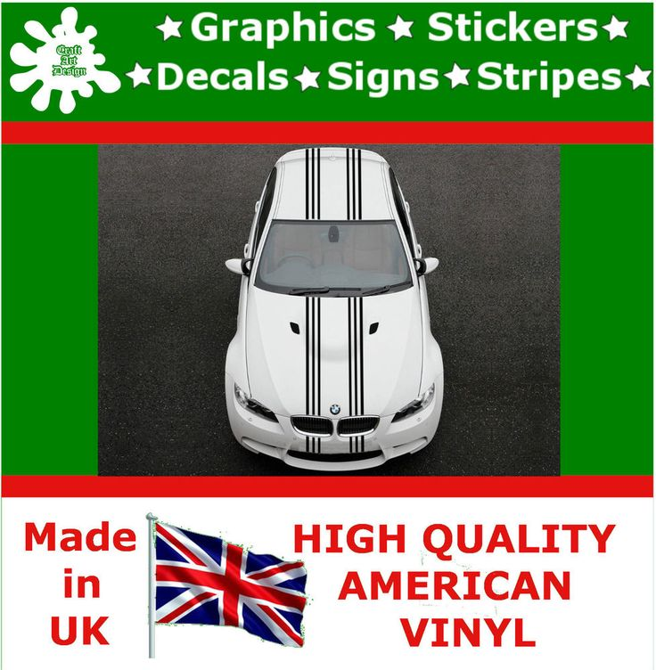 "Dual 5"" Racing Stripes Stickers Decal Art Car Auto Rally Graphics Sport JDM P1_5"