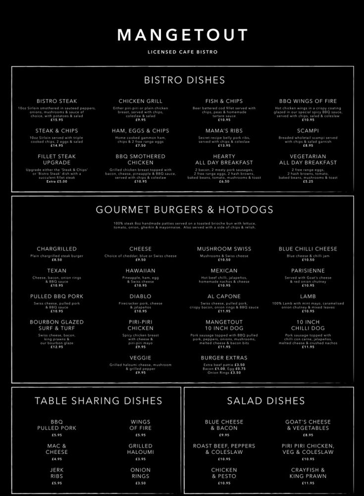 Rockets Bryanston Drinks Menu