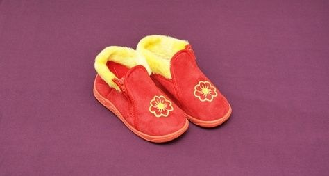 How to Make Soft Baby Shoes thumbnail