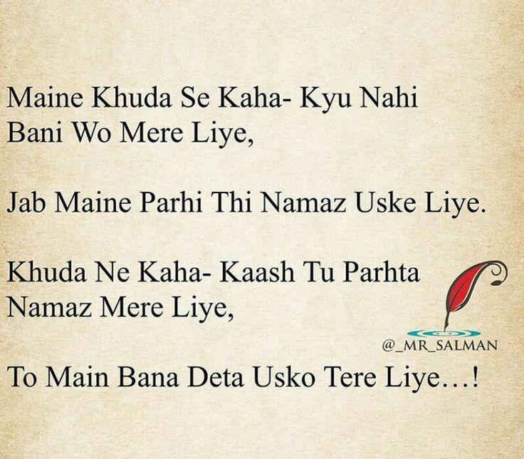 Islamic song lyrics