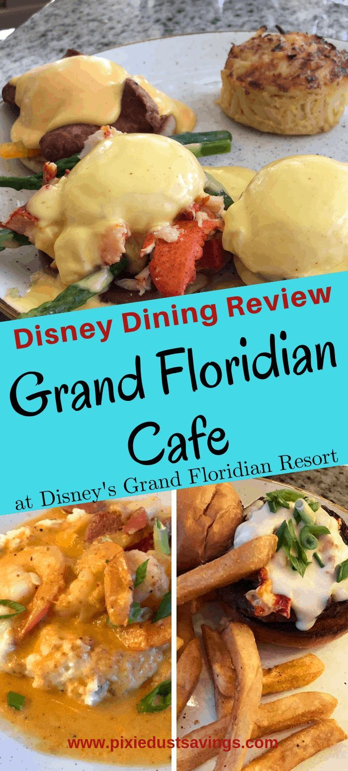 Grand Floridian Cafe Breakfast And Lunch Review Grand Floridian