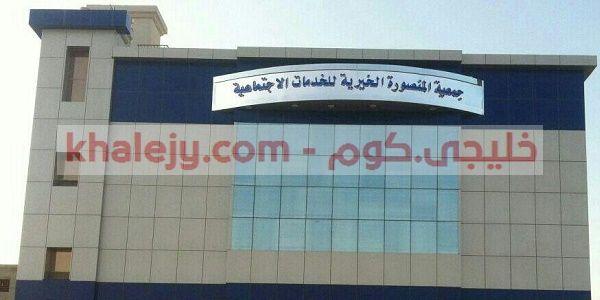Pin By Khalejy Com خليجي كوم On وظائف السعودية In 2021 Highway Signs Signs