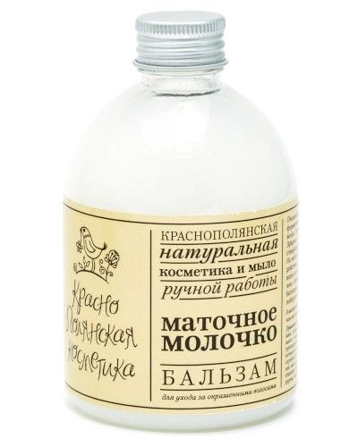 Бальзам для волос «Маточное молочко» - магазин Медовея ру https://medovea.ru