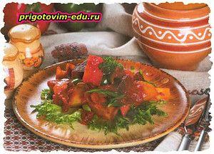 Рагу из баранины с болгарским перцем