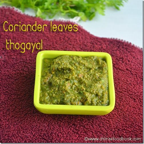 Coriander leaves thogayal,kothamalli thogayal,thogayal for rice,thogayal recipes , thuvaiyal recipe