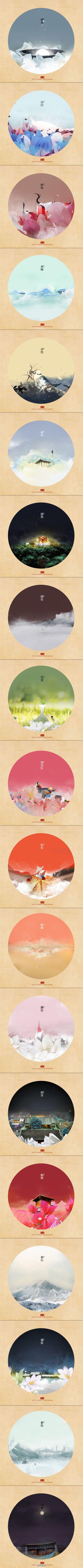 色彩&传统文化:中国传统色彩及其称谓|微...