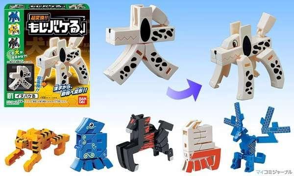 Bandai - Typographic Transformer  Toys
