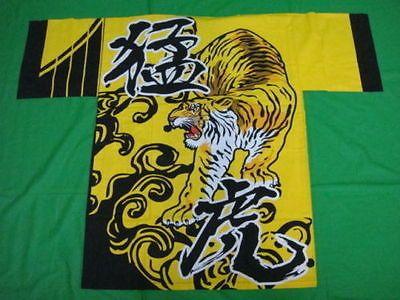 Hanshin Tigers Japan Baseball Happi Coat Hanten Matsuri Kimono Yukata Yellow New