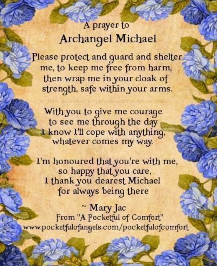 archangel michael prayer - 735×899