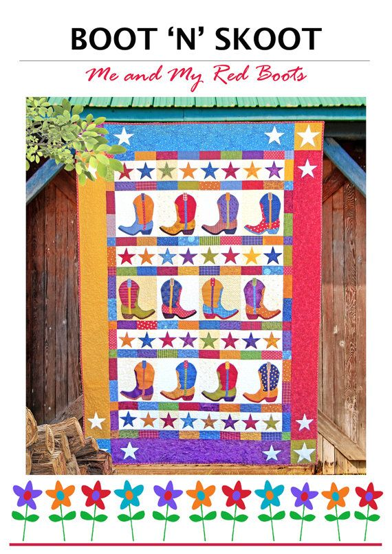 Boot 'n' Skoot  Cowboy Boot Quilt PDF Pattern by TheRedBootQuiltCo
